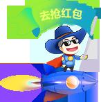 潜江网站建设